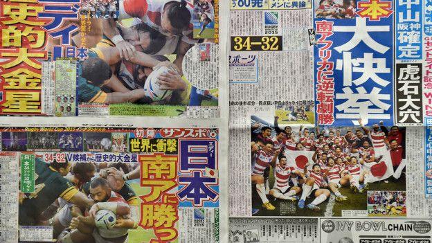 La prensa en Japón se hizo eco de la noticia y la califica como una de las grandes gestas en el deporte.
