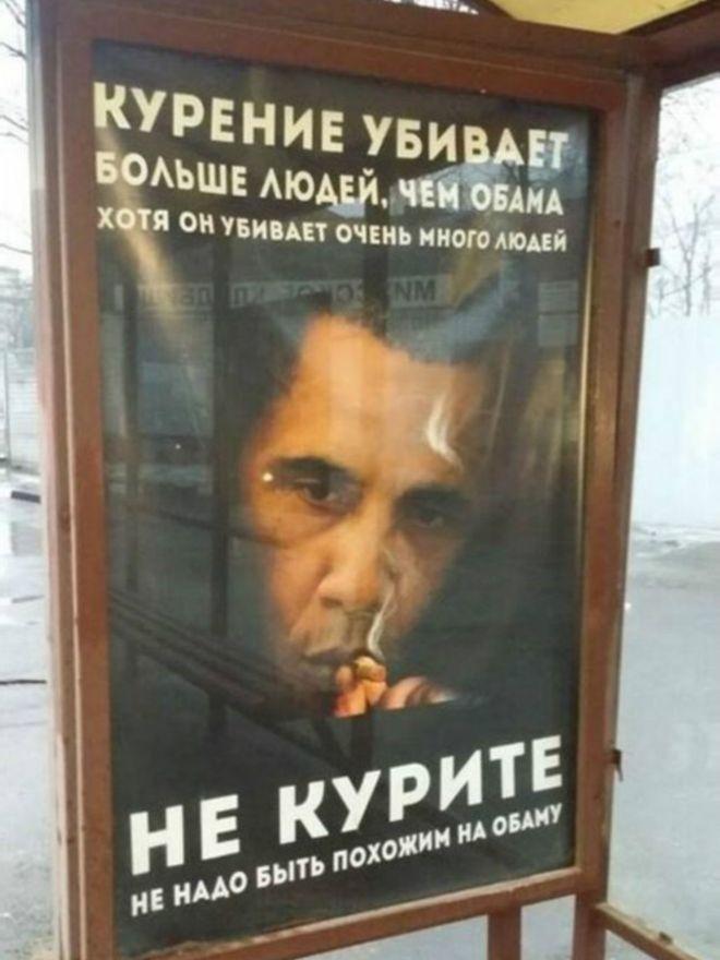 anuncios ruso semen en la boca