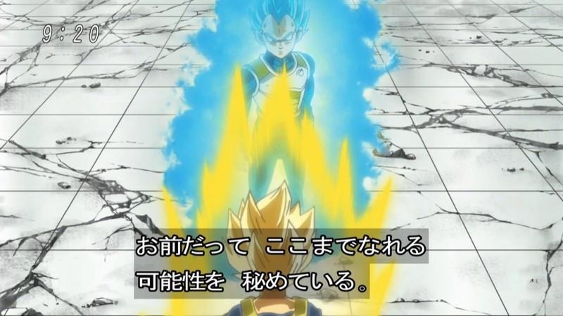 Fotos De Vegeta Color Azul: Dragon Ball Super: Transformación De Vegeta Super Saiyajin