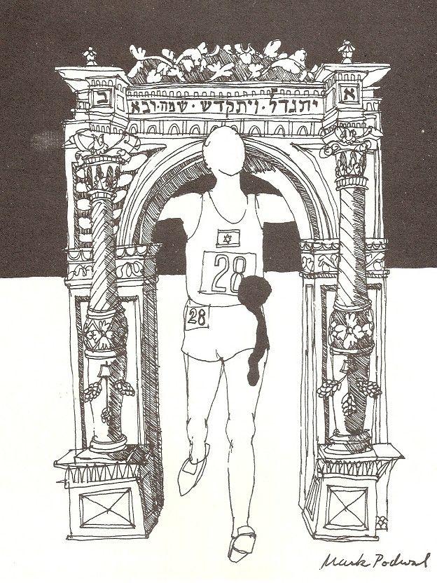 Obra del artista estadounidense Mark Podwall en memoria de los atletas israelíes que participaron en los Juegos Olímpicos de Múnich 1972 y perdieron su vida en manos del grupo palestino Septiembre Negro. El dibujo fue publicado por primera vez en el New Y