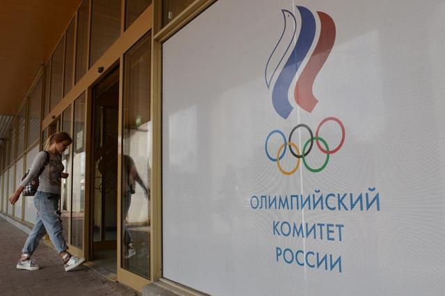 AMA llama al COI y federaciones internacionales a asumir responsabilidades por escándalo ruso