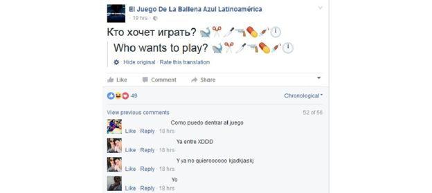 Hay varios grupos de Facebook que se dirigen a jóvenes en América Latina.