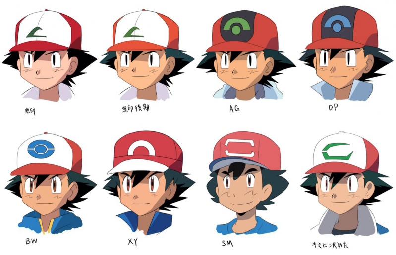 cambios fisicos ash anime