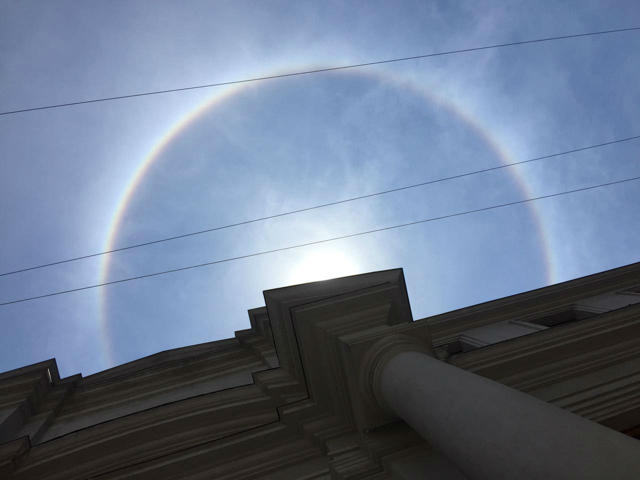 Halo solar sorprende a Chilenos en muchas partes del país