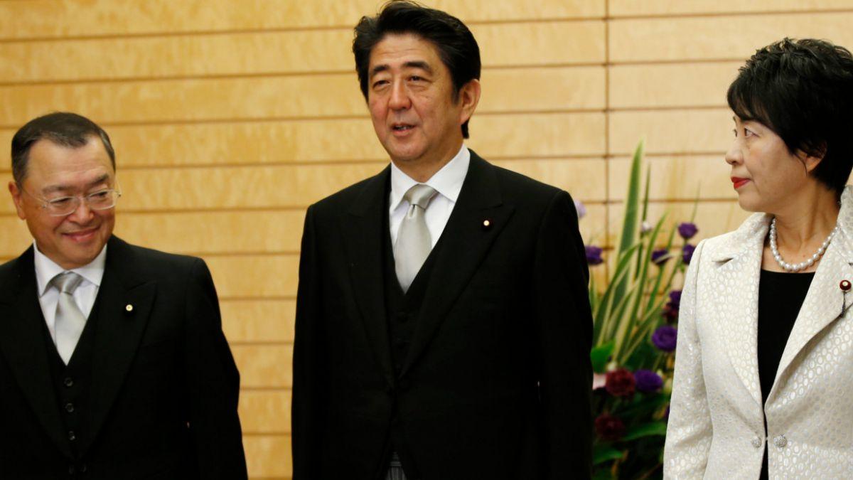 Japón: Ministro reconoce uso de fondos públicos en bar sadomasoquista