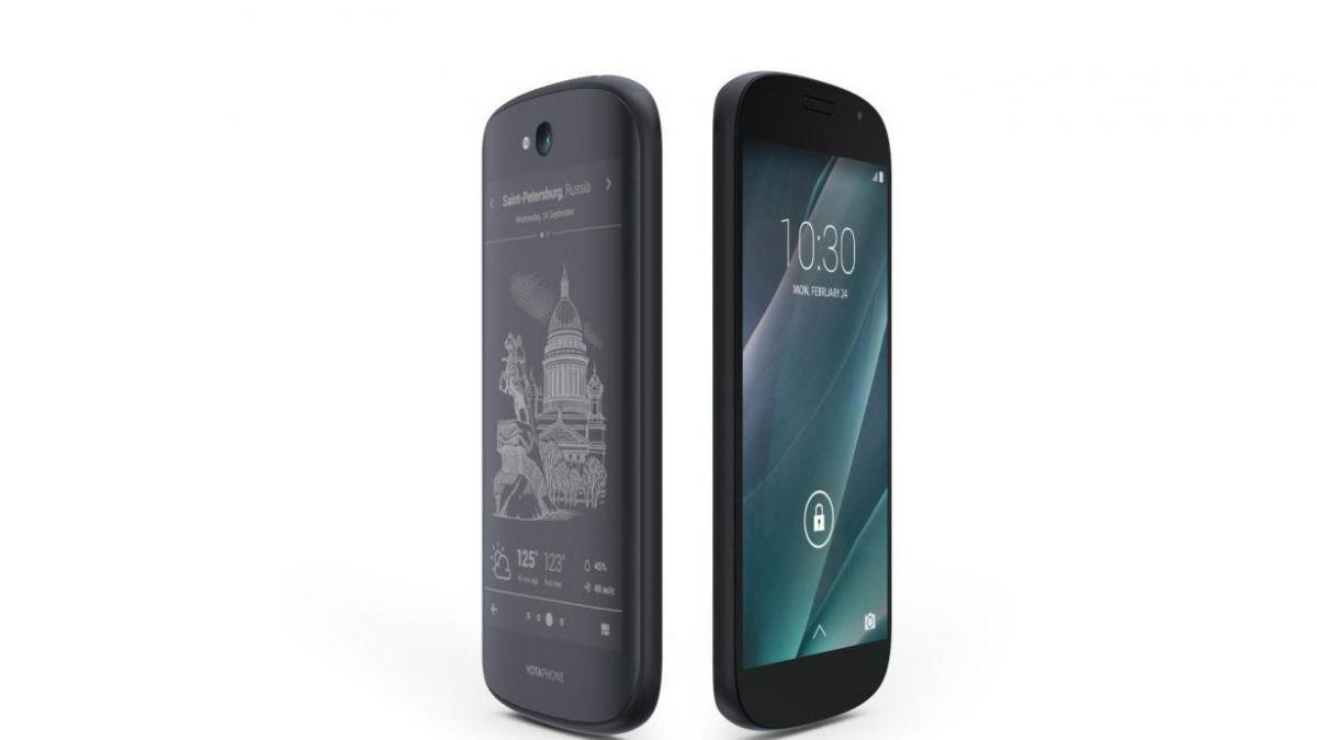 Nuevo celular ruso de dos pantallas ya tiene fecha de presentación y llegará a Chile