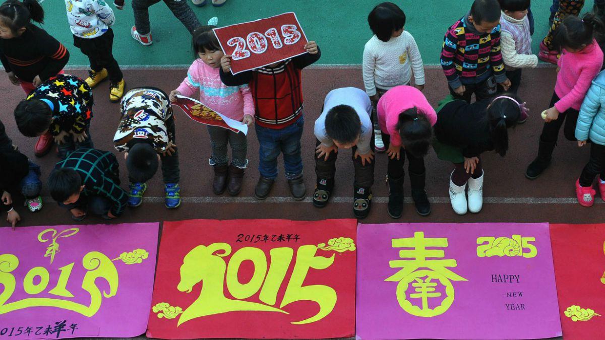 Los hitos y aniversarios del año 2015 en el mundo