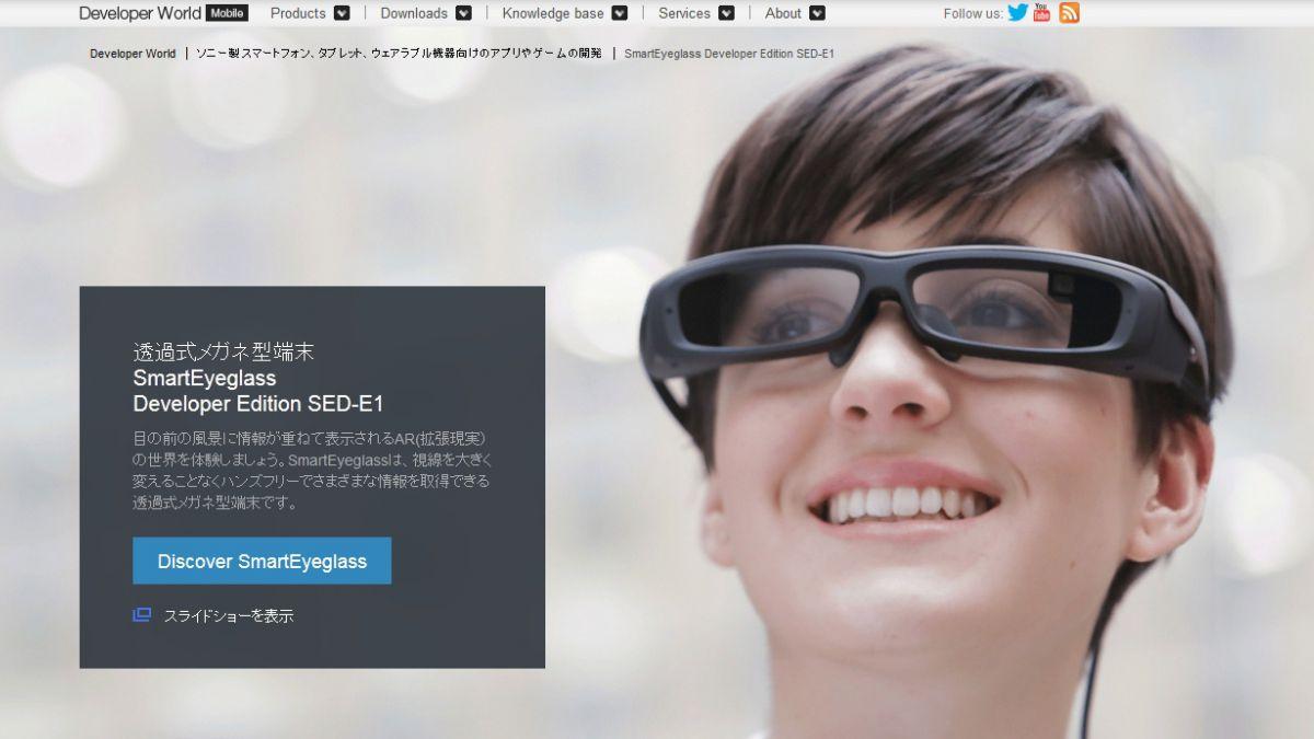 Sony les puso fecha a sus primeros lentes inteligentes