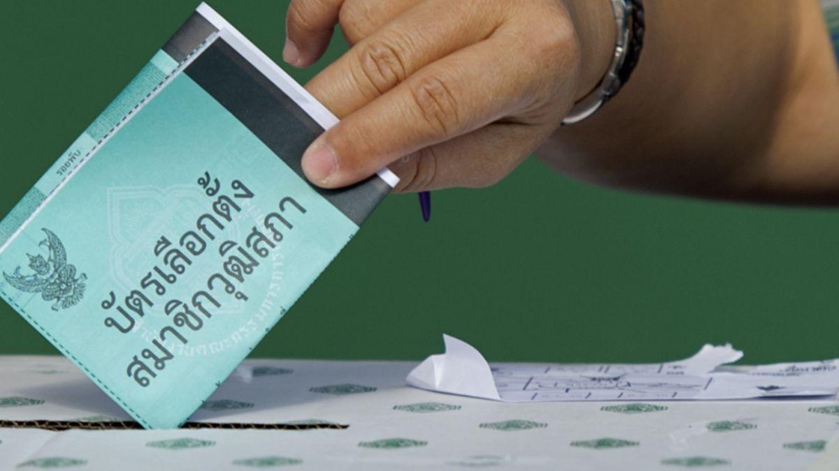 Tailandia: Senadores serán designados en vez de elegidos por voto popular