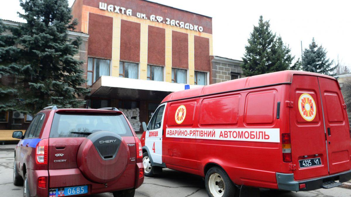 Ucrania declara un día de duelo nacional por muerte de 32 mineros