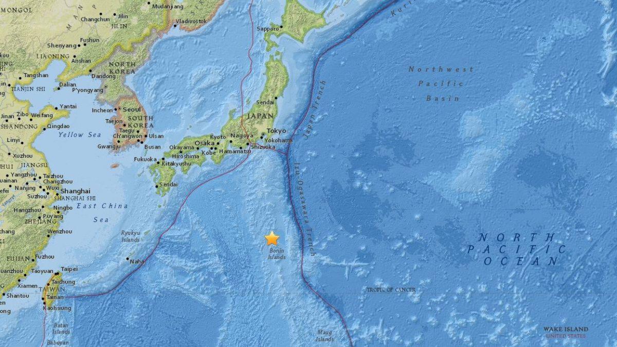 Terremoto de 7.8 grados Richter sacude las costas de Japón