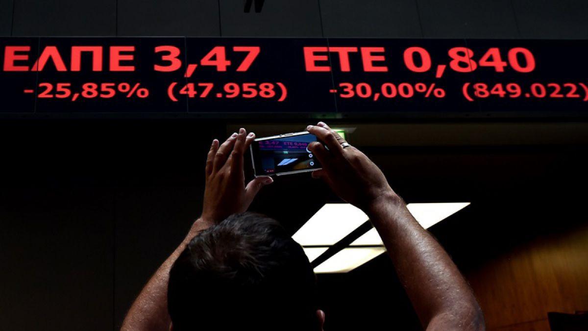 La bolsa de Atenas gana más del 3% tras sus enormes pérdidas de esta semana