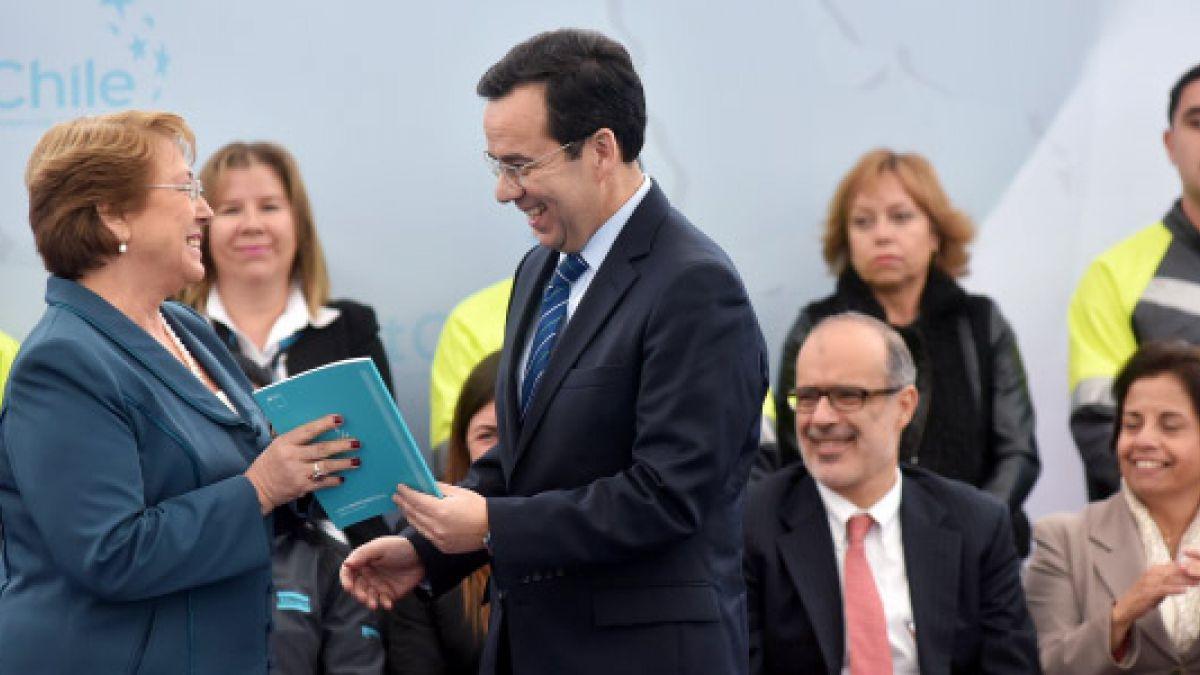 Gobierno presenta nueva agencia de promoción de la inversión extranjera