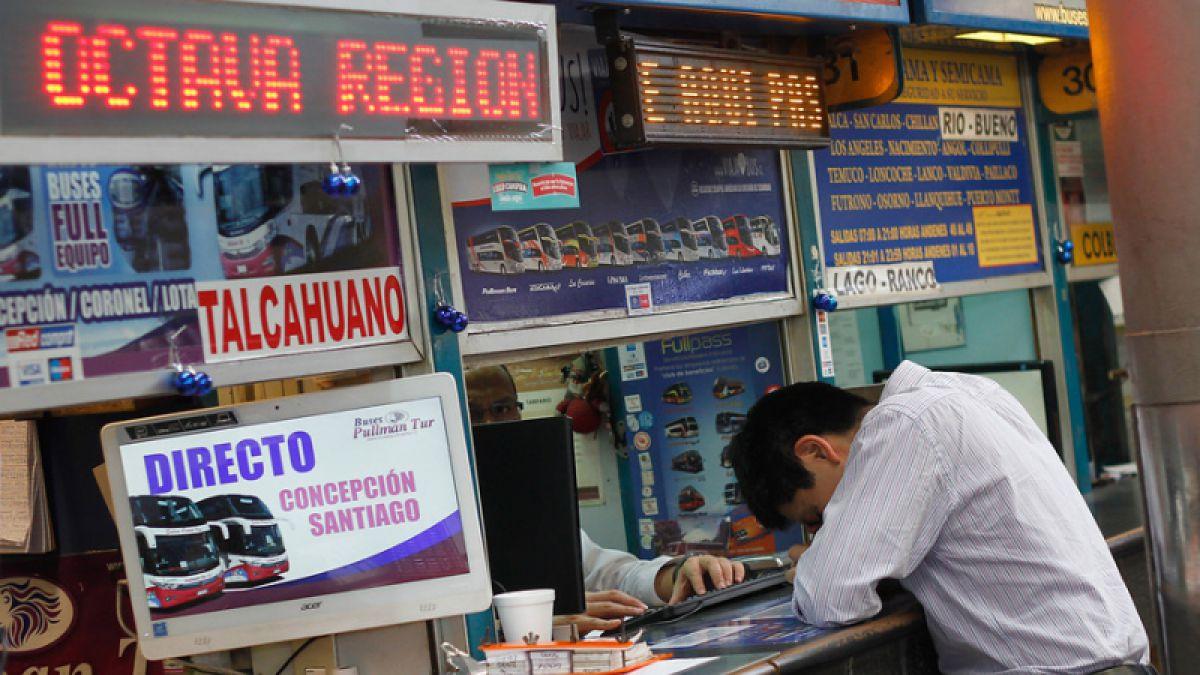 La inflación dominicana terminó en 4,20 % en 2017