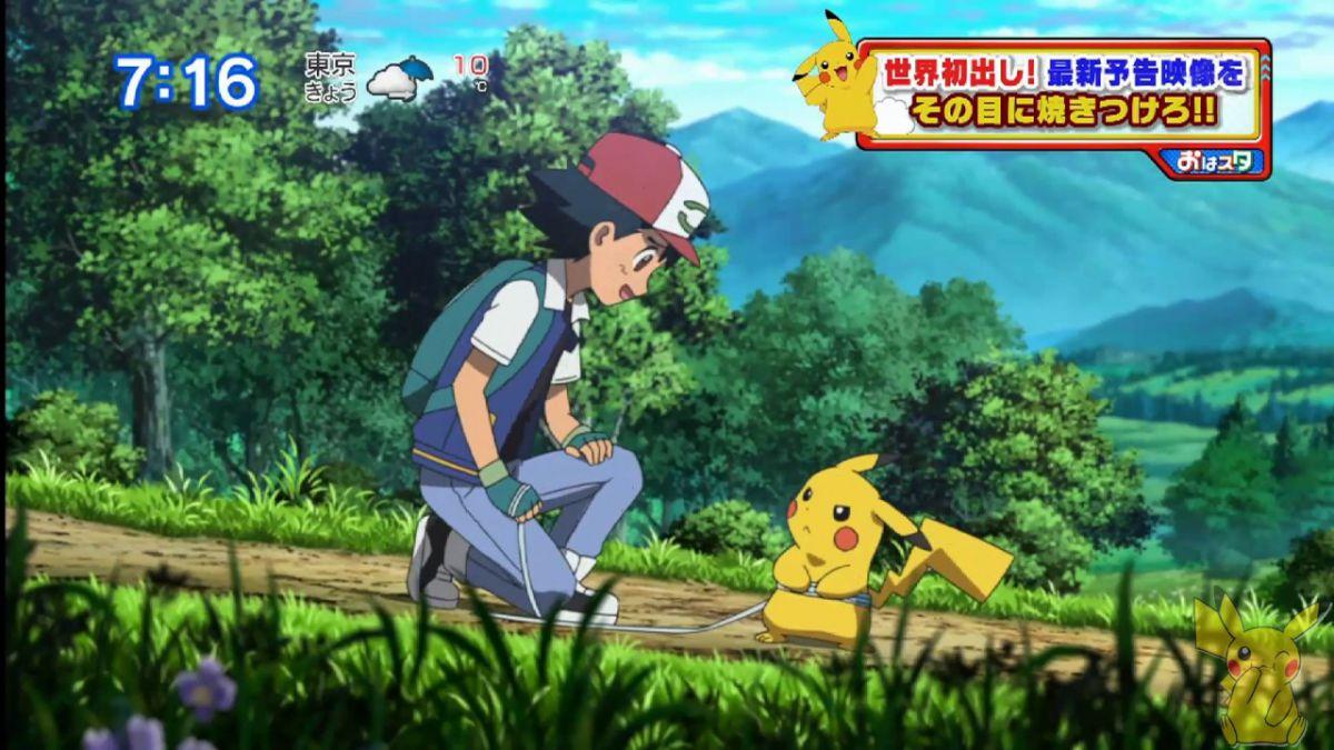 Pokémon estrenará película y te pondrá triste