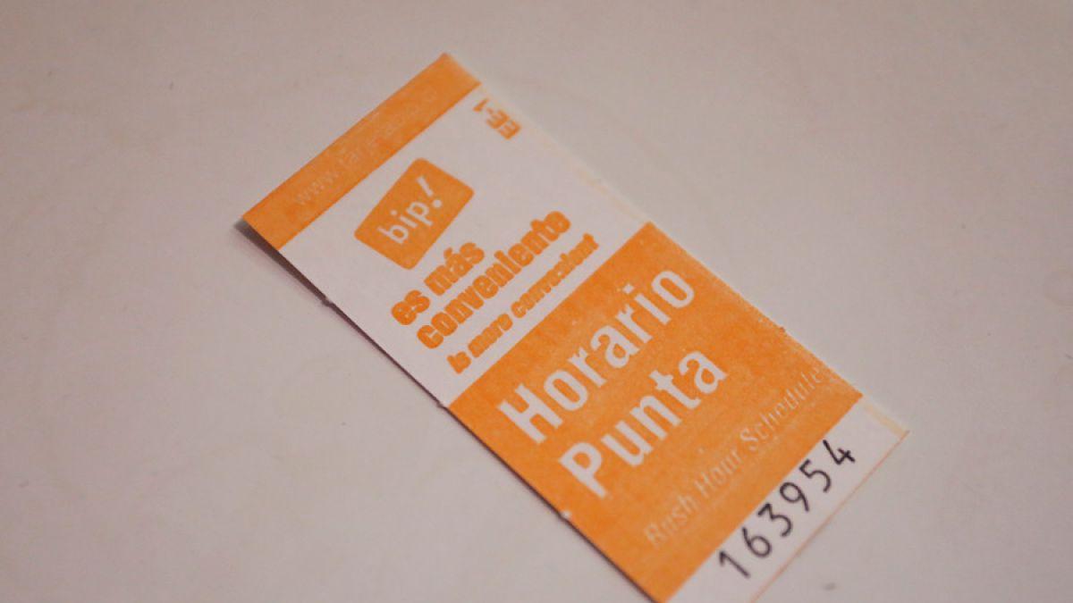 Boleto del Metro tiene fecha de vencimiento: 15 de agosto