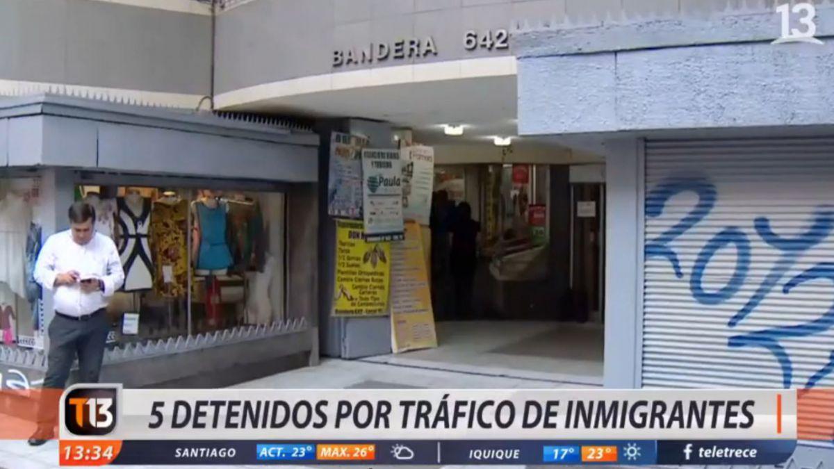 Detienen a cinco personas por presunto tráfico de inmigrantes