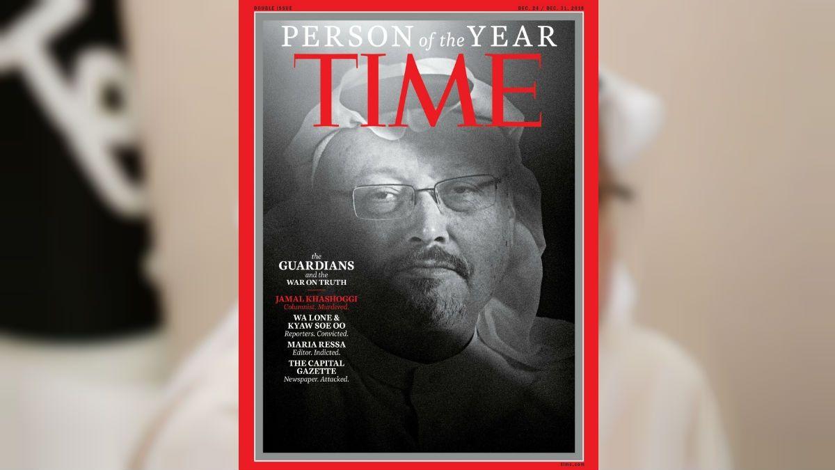 Persona del año: revista Time elige por primera vez una persona fallecida
