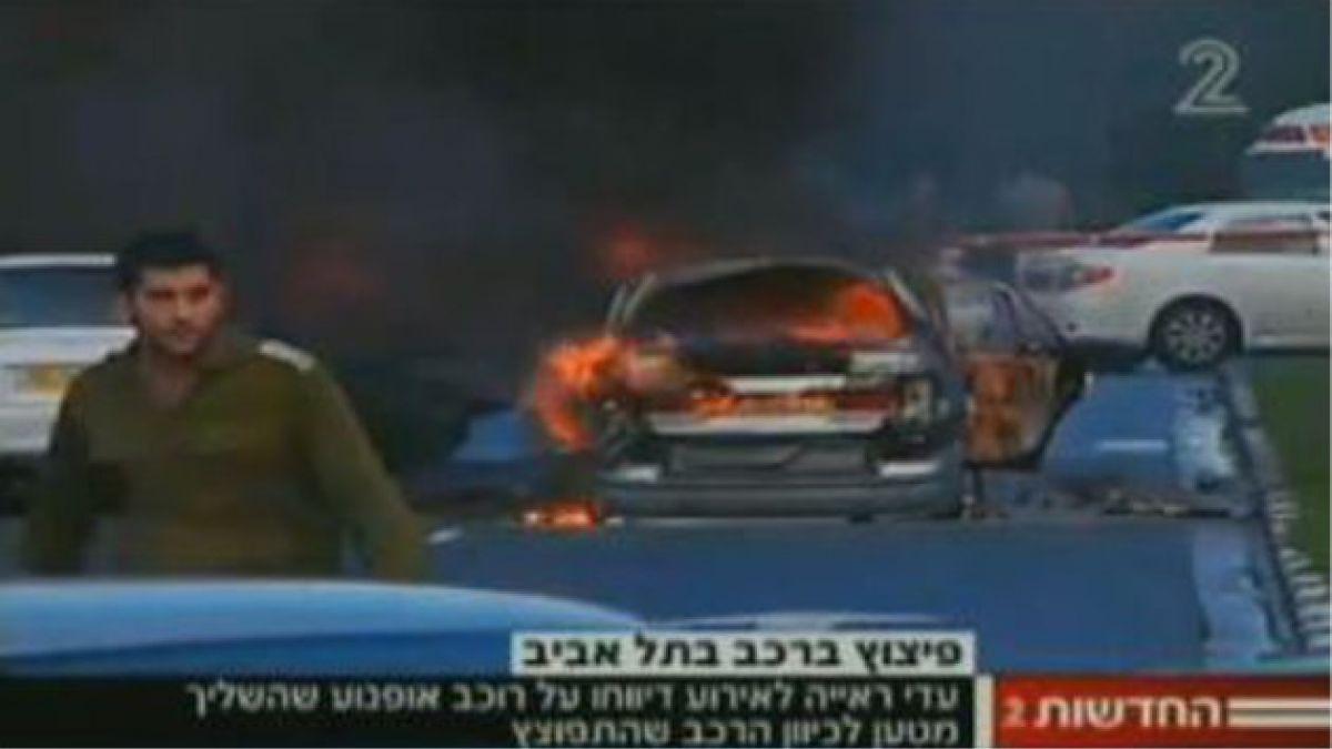 Explosión en Tel Aviv deja varios heridos