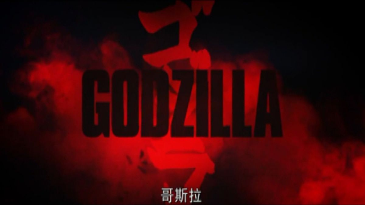 VIDEO: Publican nuevo trailer de Godzilla en Asia