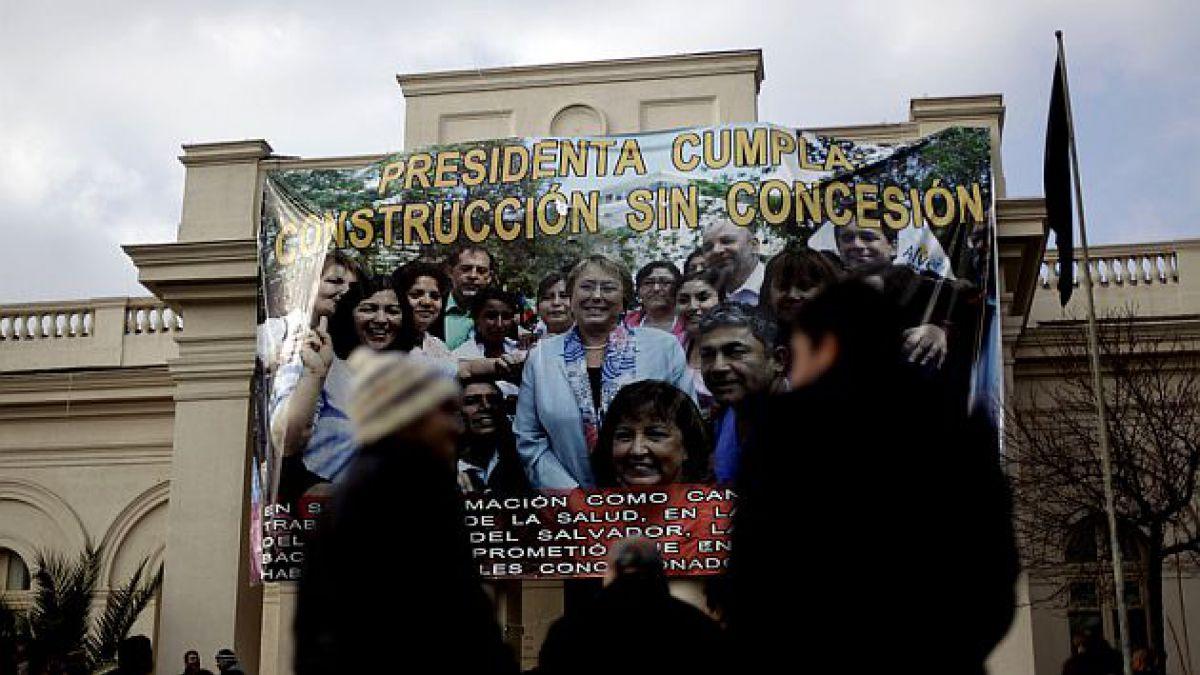 Pérdidas por $1.000 millones dejó paro de Hospital del Salvador