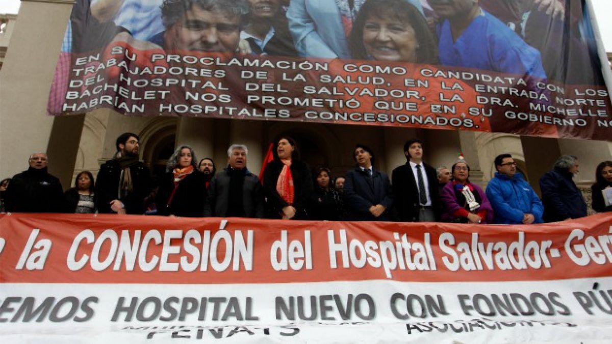 Colegio Médico respalda paro de funcionarios en Hospital El Salvador