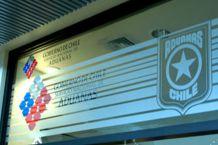 Paro de aduanas llega a su fin tras propuesta del gobierno que aumenta dotación de funcionarios