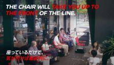 [VIDEO] Las sillas automáticas que prometen mejorar tu experiencia en las filas