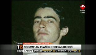 [T13 Tarde] Informe del SML confirma que Jorge Matute fue asesinado