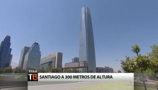[T13] Edificio Costanera estaría operativo en 2016: ¿Trabajarías a 300 metros de altura?