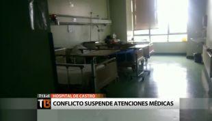 [T13] Las consecuencias que ha dejado el paro de dos días en el Hospital de Castro