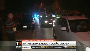 [T13 TARDE] Este es el informe policial de Miguel Acuña