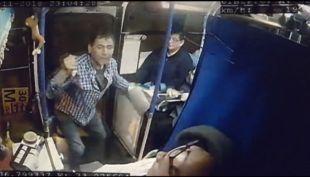 [VIDEO] Policías de civil en el transporte público de Concepción
