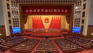 [VIDEO] Cómo China se convirtió en una superpotencia