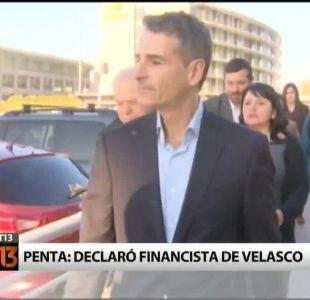 [T13] Caso Penta: Los antecedentes que involucran a Andrés Velasco y Alberto Undurraga