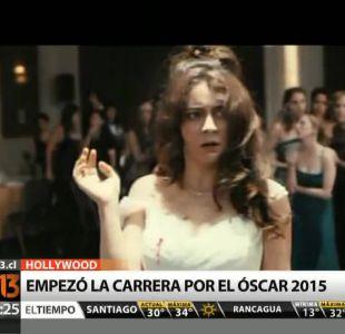 [T13 Tarde] Revisa las noticias del espectáculo con María Jesús Muñoz