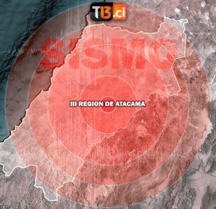 Sismo se registra en el norte del país
