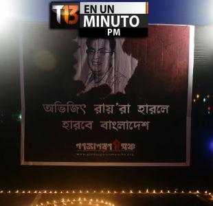 [VIDEO] #T13enunminuto: Bloguero ateo estadounidense es asesinado en Bangladesh
