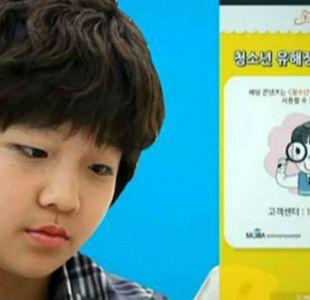 El Sheriff inteligente con el que quieren controlar a los niños en Corea del Sur