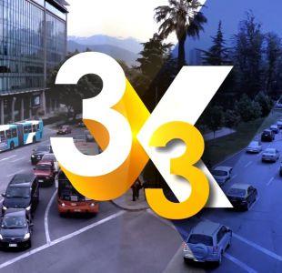 Revisa la edición de 3x3 de este 3 de junio