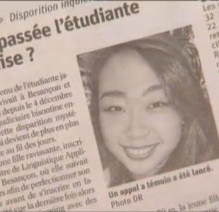 [VIDEO] Corte rechaza extradición de joven chileno sospechoso de muerte de japonesa