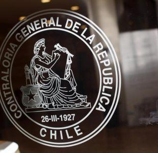 Investigación de Contraloría: Subdere anuncia sumario interno para buscar presuntas irregularidades