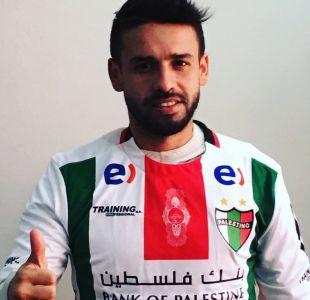 Palestino oficializa a Eric Pino como su primer refuerzo para el Torneo Nacional 2017