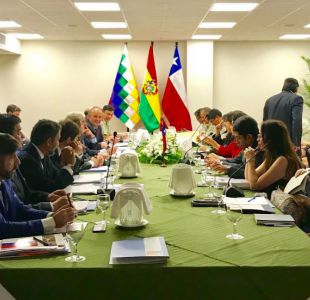 Comité de Fronteras se reúne en Bolivia tras interrupción de seis años