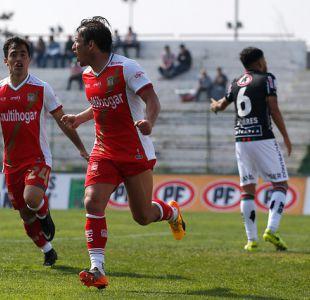 Curicó a cuartos de Copa Chile tras vencer a  Palestino en La Cisterna