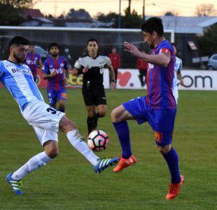 [VIDEO] Goles Primera B fecha 8: Magallanes vence a Iberia en Los Ángeles