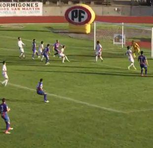 [VIDEO] Goles Primera B fecha 12: Iberia vence a Copiapó en Los Ángeles