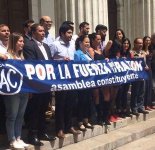 """Bancada AC advierte que sería una """"grave inconsecuencia"""" que gobierno retrase Capítulo XV"""