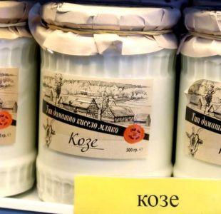 La curiosa historia de cómo Bulgaria hizo popular el yogur en el mundo