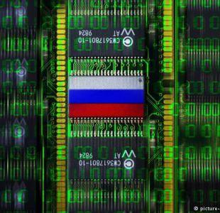 Washington y Londres acusan a Rusia de respaldar ciberataque masivo
